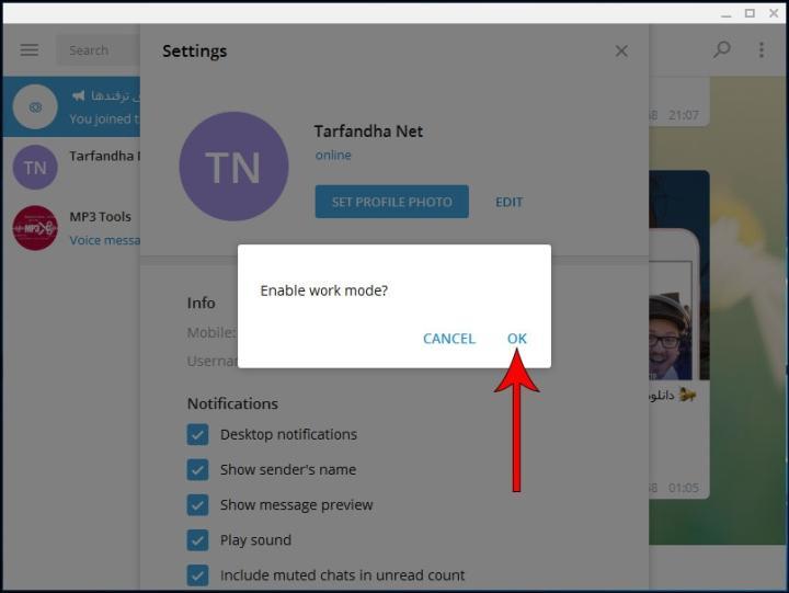 آموزش مخفی کردن چت،گروه و کانال های تلگرام در دسکتاپ