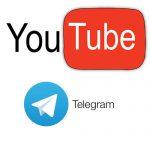 روش دانلود ویدیو از یوتیوب با ربات تلگرام