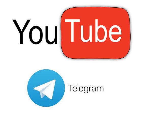 دانلود ویدیو از یوتیوب با ربات تلگرام